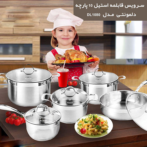pot-set-delmonti-steel